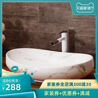 Ceramic art stage basin oval sink marble basin Europe type restoring ancient ways of household toilet lavatory