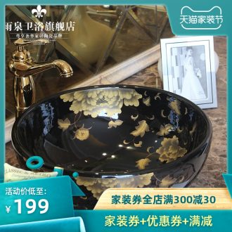Jingdezhen ceramic stage basin art circle european-style balcony lavatory toilet lavabo contemporary and contracted