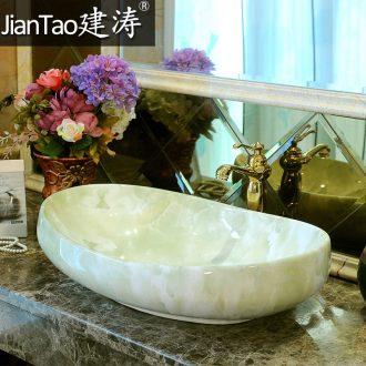 Jingdezhen ceramic stage basin art oval sink lavatory basin bathroom marble antique