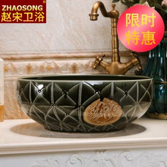 Restoring ancient ways of song dynasty ceramic art stage basin large round lavatory toilet lavabo creative household balcony