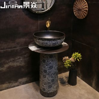 JingYan pillar of blue and white porcelain basin of jingdezhen ceramic lavabo vertical basin of Chinese style column lavatory floor column