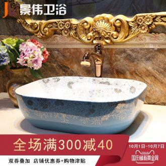 JingWei ceramic stage basin lavatory toilet stage basin washing basin art basin sink sink