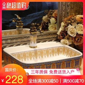 Luxury european-style stage basin golden art basin large size of the basin that wash a face the sink creative ceramic wash basin