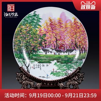 Jingdezhen ceramics decoration hanging dish new rich ancient frame new home furnishing articles moved into the sitting room of Chinese style household decoration