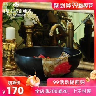 Jingdezhen ceramic toilet lavabo rain spring basin of engraving on restoring ancient ways round the balcony small family sinks