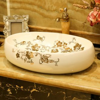 Basin sink oval ceramic household toilet creative art that defend bath artical the pool that wash a face basin that wash a face