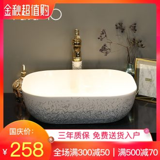 Basin stage basin rectangle jingdezhen ceramic lavabo household lavatory basin bathroom European art