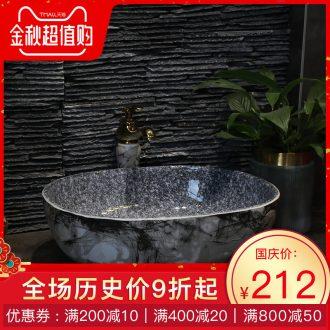 Art stage basin sink ceramic toilet lavatory ink elliptical wash gargle basin household balcony