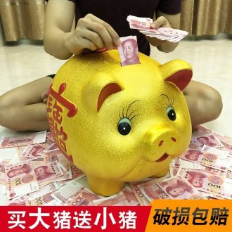 Piggy bank save money piggy bank can one-time aureate ceramic pig little golden pig and large capacity not large household