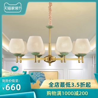 All copper pendant contracted and contemporary ceramic European sitting room bedroom villa dining room lighting lamps and lanterns is Jane's restaurant