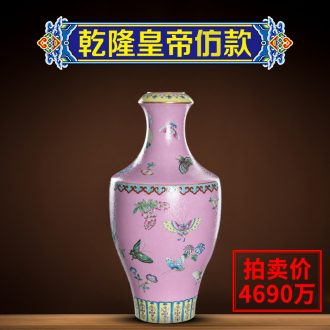 Better sealed kiln jingdezhen ceramic vase furnishing articles archaize sitting room pink bottle of new Chinese style household art ornaments