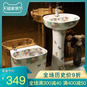 Gold cellnique one floor european-style hotel ceramic lavatory basin bathroom sink the post toilet basin