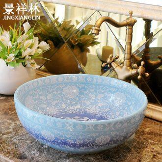 Package mail European Mediterranean jingdezhen art basin lavatory sink the stage basin & ndash; Blue enamel