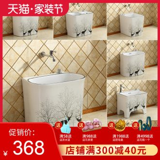 Ceramic wash mop floor balcony toilet mop pool home large one key units charged with double drive mop pool