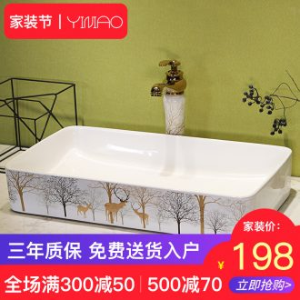 The stage basin sink toilet lavatory ceramic household sink to wash face basin rectangular Nordic art