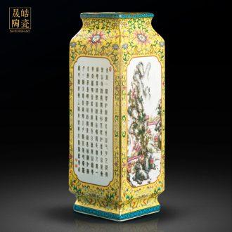 Jingdezhen ceramics imitation antique enamel vase imitation qing three generations of decorative square bottle qianlong furnishing articles