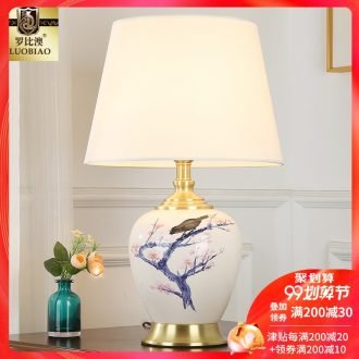 New Chinese style lamp bedroom nightstand creative ceramic restoring ancient ways study sweet household energy-saving control table lamp
