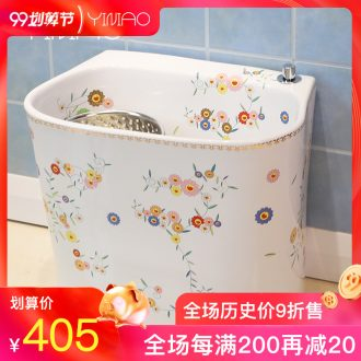 Million birds balcony large square wash mop mop pool pool toilet automatic ceramic drag basin slot home