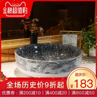 Chinese style the sink basin stage basin bathroom ceramic basin round household basin sink snow