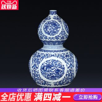 Jingdezhen ceramics imitation qianlong hand-painted feng shui gourd of blue and white porcelain vase furnishing articles furnishing articles new Chinese rich ancient frame