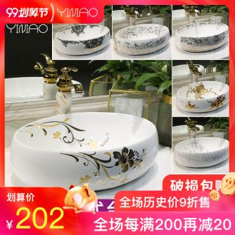 Million birds on the sink basin more oval ceramic art basin toilet lavatory basin of household