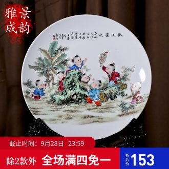 Jingdezhen porcelain home decoration plate ceramic disc hanging dish furnishing articles of handicraft modern fashion household act the role ofing is tasted