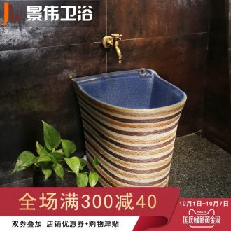 JingWei mop pool ceramic floor mop pool balcony mop bucket large mop pool large outdoor toilet