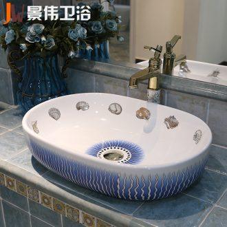 China shipping JingWei ceramic lavabo stage basin art basin lavatory basin basin Marine basins