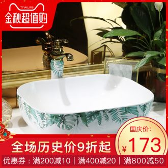 Lavatory ceramic household toilet wash basin that wash a face the oval art stage basin size lavabo is contracted