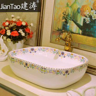 The elegant retro rectangle ceramic art basin lavatory basin sink - elegant small broken flower on stage
