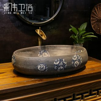 Mud time stage basin ceramic household art oval lavatory large restoring ancient ways on the sink