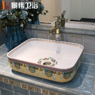 JingWei ceramic stage basin of continental basin square lavatory basin sink large art basin, 9536