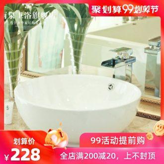 Jingdezhen ceramic toilet stage basin rain spring art basin on the lavatory basin sink white 10