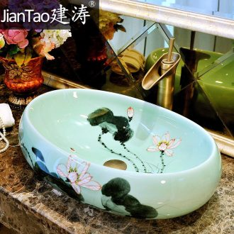 Build tao wei yu more oval ceramic art basin lavatory basin sink ink lotus on stage