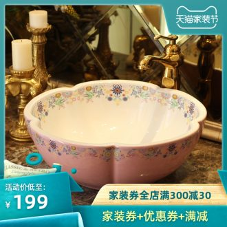 Jingdezhen ceramic stage basin rounded petals art its European toilet lavabo basin contracted the pool that wash a face