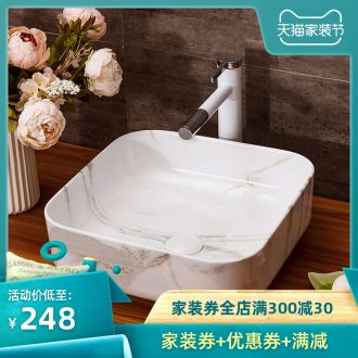 The stage basin sink bathroom home wash gargle suit ceramic art basin faucet lavatory basin of hotel