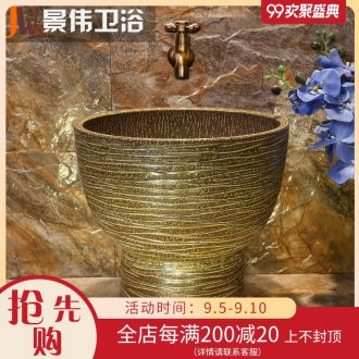 JingWei jingdezhen ceramic mop pool restoring ancient ways is archaize mop pool bathroom floor mop basin household outdoor balcony