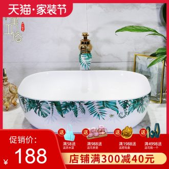 Contracted household stage basin fangyuan on ceramic art toilet lavabo small pure and fresh and the sink basin