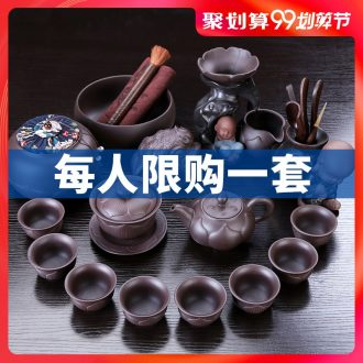 Auspicious industry purple sand tea set kung fu tea set a complete set of purple clay pottery and porcelain are recommended suit household cups