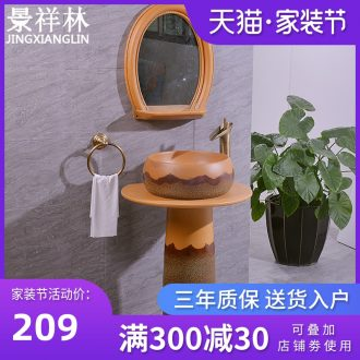 Art pillar basin floor one sink basin of Chinese style restoring ancient ways pillar archaize ceramic wash basin