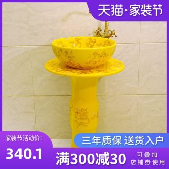 The balcony toilet pillar basin of jingdezhen ceramic art basin lavatory basin three-piece & ndash; huanglong