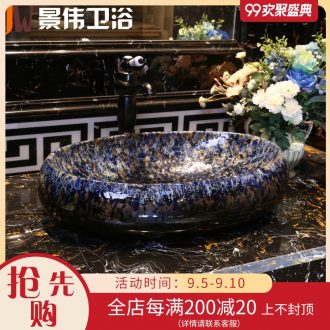JingWei lavatory ceramic lavabo stage basin oval Chinese style restoring ancient ways basin bathroom sink
