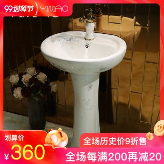 Million birds basin of pillar type lavatory floor pillar integrated art basin ceramic toilet lavabo is contracted