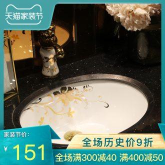 Gold cellnique undercounter embedded basin bathroom basin square sinks ceramic household