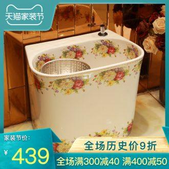 Gold cellnique washing trough pool floor mop mop pool balcony european-style bathroom home land ceramic mop pool