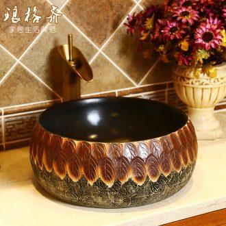 Post, qi on the ceramic lavabo circular single basin on its art basin bathroom basin sinks
