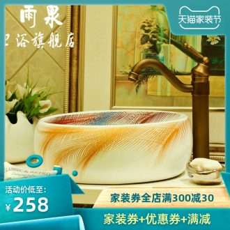 Jingdezhen sanitary ceramics stage basin art basin waist drum hole lavatory oval bathroom sinks