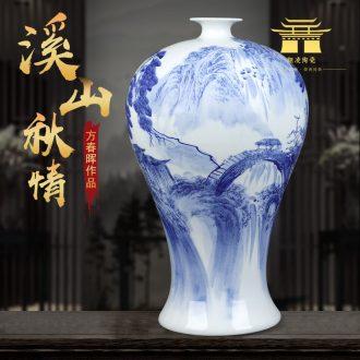 Jingdezhen ceramics vase hand-painted porcelain of blue and white landscape home office desktop sitting room adornment is placed