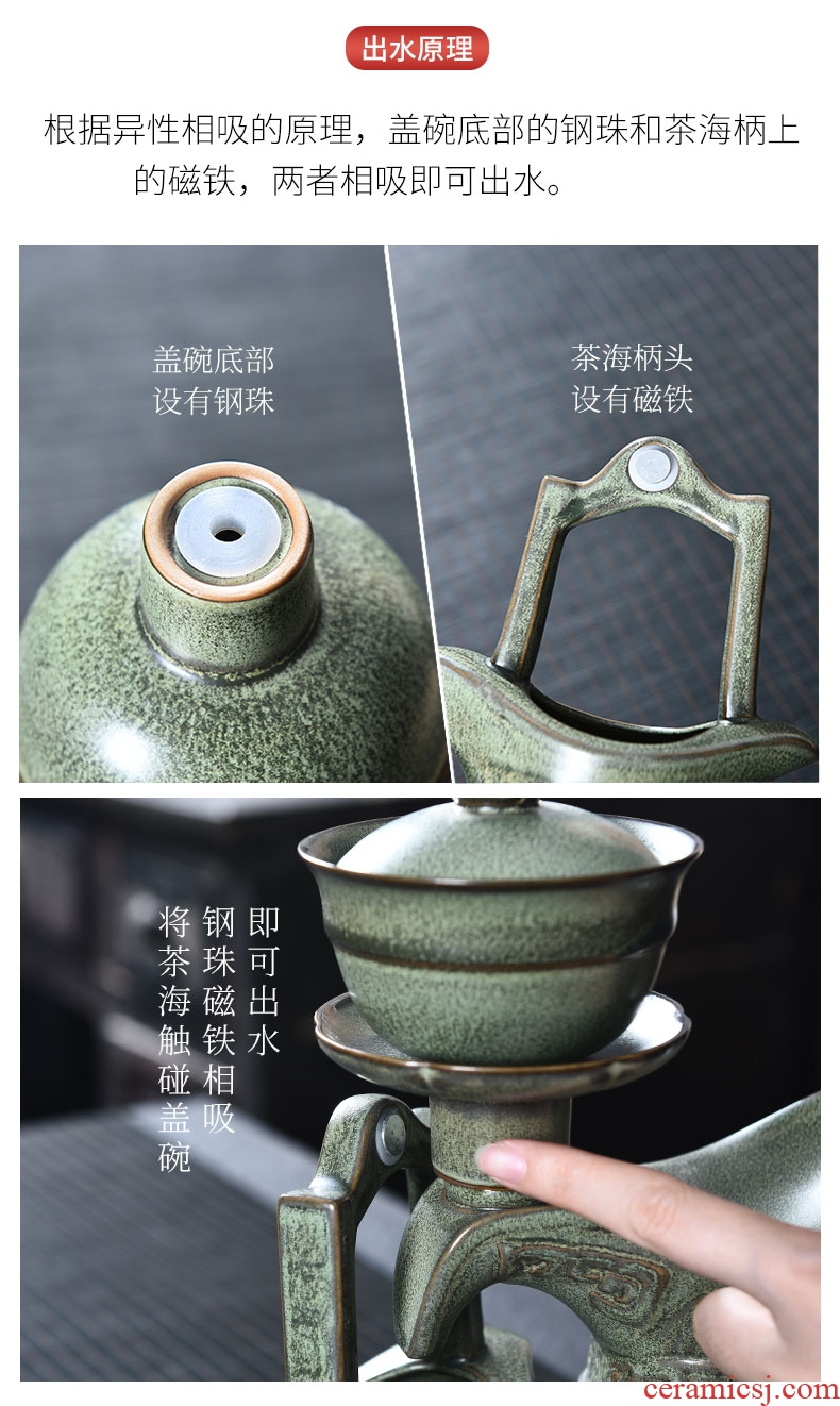 Bo yiu creative lazy half automatic tureen teapot kung fu tea tea tea set household ceramics