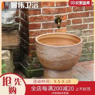 JingWei ceramic mop pool bathroom balcony floor mop pool household mop basin to mop mop pool